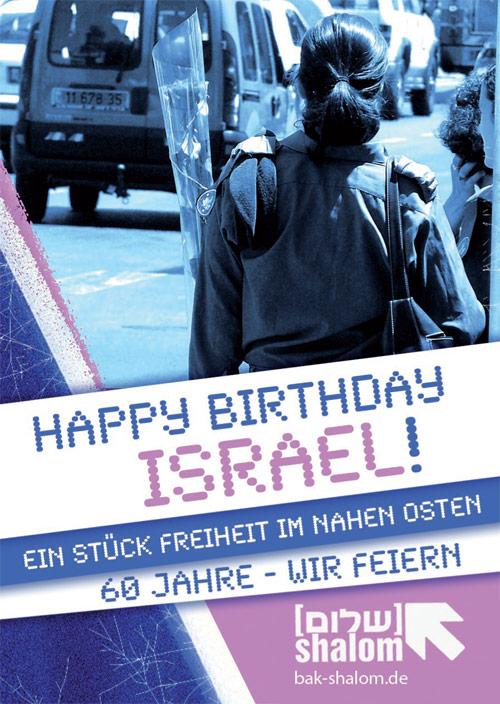 Aufkleber des BAK Shalom | bak-shalom.de